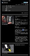 ★C27セレナe-Powerシフトノブの整備手帳をアップシました。★