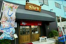 岸和田漁港で新鮮シラス丼