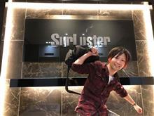 【ゲストはRED!】4/14スーパーオートバックス小山店カーウオッシュマイスター