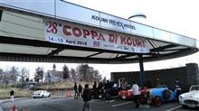 4/14-15 Coppa di 小海 へ