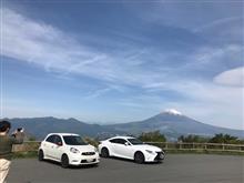久しぶりの箱根ドライブ!