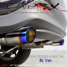新テール入荷!DUALIST EXシリーズやDragoシリーズにブルーカラーを追加します!