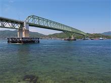 山口県周防大島町西三蒲(大島大橋)