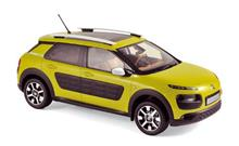 Citroën C4 Cactus 2014 - Hello Yellow & Black Airbump