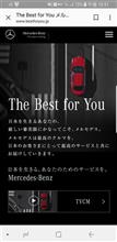 The best for you!