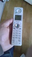 家の固定電話の子機を使い始める。
