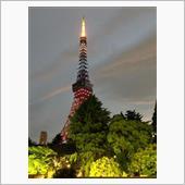 麻布十番~大門~東京タワー  ...