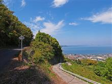 大島オレンジロード