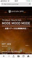 ユニゾン スクエア ガーデン 「MODE MOOD MODE」広島会場のライブ参戦!!