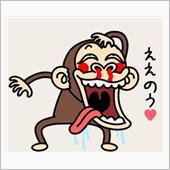 みんカラ:【モニター募集】超 ...