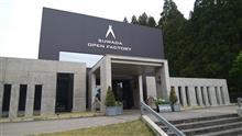 SUWADA OPEN FACTORY