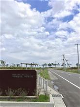 三陸の旅その4 岩沼市 仙台空港付近