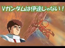 やっぱりセル画アニメは( ・∀・) イイネ!