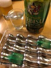 キビナゴの刺身 と エビス ザ ホップ