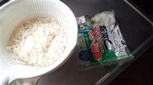 今日も昼食はカロリーオフ麺