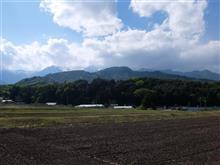 傘山(1542m)登山