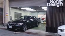BMW 2シリーズクーペのスピーカー交換
