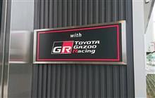 第1回 GRガレージ オフ会
