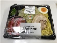広島限定?  広島風つけ麺