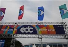 EDC JAPAN 2018に行ってきました
