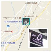 【参加】5/12-13 竜王フェスティバルに行ってきました!