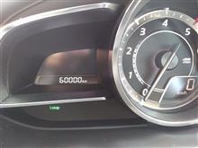 60,000km到達