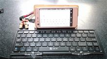 只今,コイツの試験運用中♪ #iclever #折り畳たたみ #Bluetooth #キーボード ♥️感動の #使用感で #スマホ での書き込みも超ラクになりました♪
