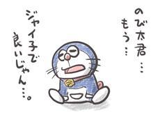 これで、私の五月病を一掃したいです〜(^O^)