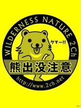 栃木県~三峰山~3