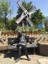 勝沼ハーブ庭園と「奥多摩の風 はとのす荘」さん(山梨川浦温泉&奥多摩旅行5)