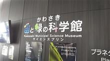 智恵子は東京に空が無いという、ほんとの空が見たいという