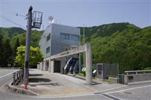 兵庫県・引原ダム