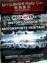 MEGA WEB『MITSUBISHI Rally Car特別展示』観覧♪