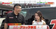 「モーターゾーンTV」 でトップフューエルの紹介をしていただきました(^^♪