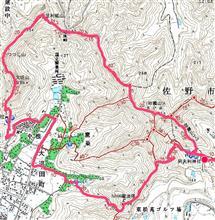 栃木県~大小山~