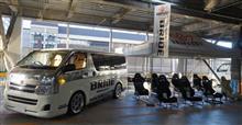 今週末のブリッドフェアー:スーパーオートバックス 横浜ベイサイド