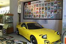 おもちゃ博物館 レーシングカフェ