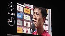 2018YBCルヴァンカップ グループステージ第6節 広島戦