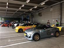 今週末はD-SPORT CUP 第1戦 @筑波サーキットコース1000