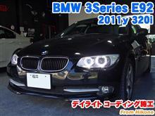 BMW 3シリーズクーペ(E92) デイライトコーディング施工