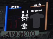YLC第6節 FC東京対ベガルタ仙台