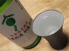 新米新酒初生原酒