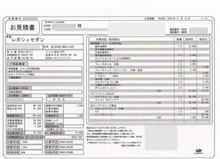 2018.5.17.セカンドオピニオン(車検)