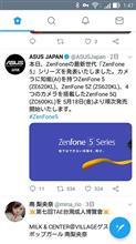 Zenfone5売ってたわw