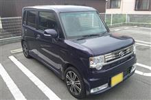コンテ号、福岡へ無事着弾