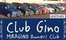 Club Gino 中国ブロック オートエース オフ会のご案内