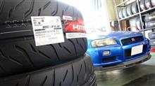 スカイラインGTR タイヤ交換