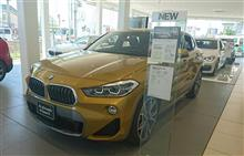 BMW X2 実車を見てきました