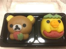 かわええ和菓子(`・ω・´)