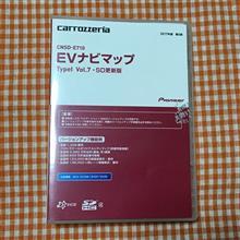 AVIC-EVZ5バージョンアップ